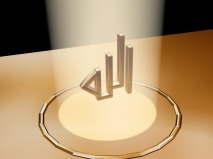 allah-3d-wallpaper