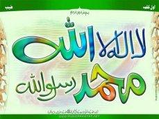 islamic-wallpapers-2