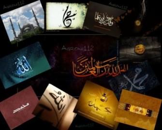 Islamic_HD