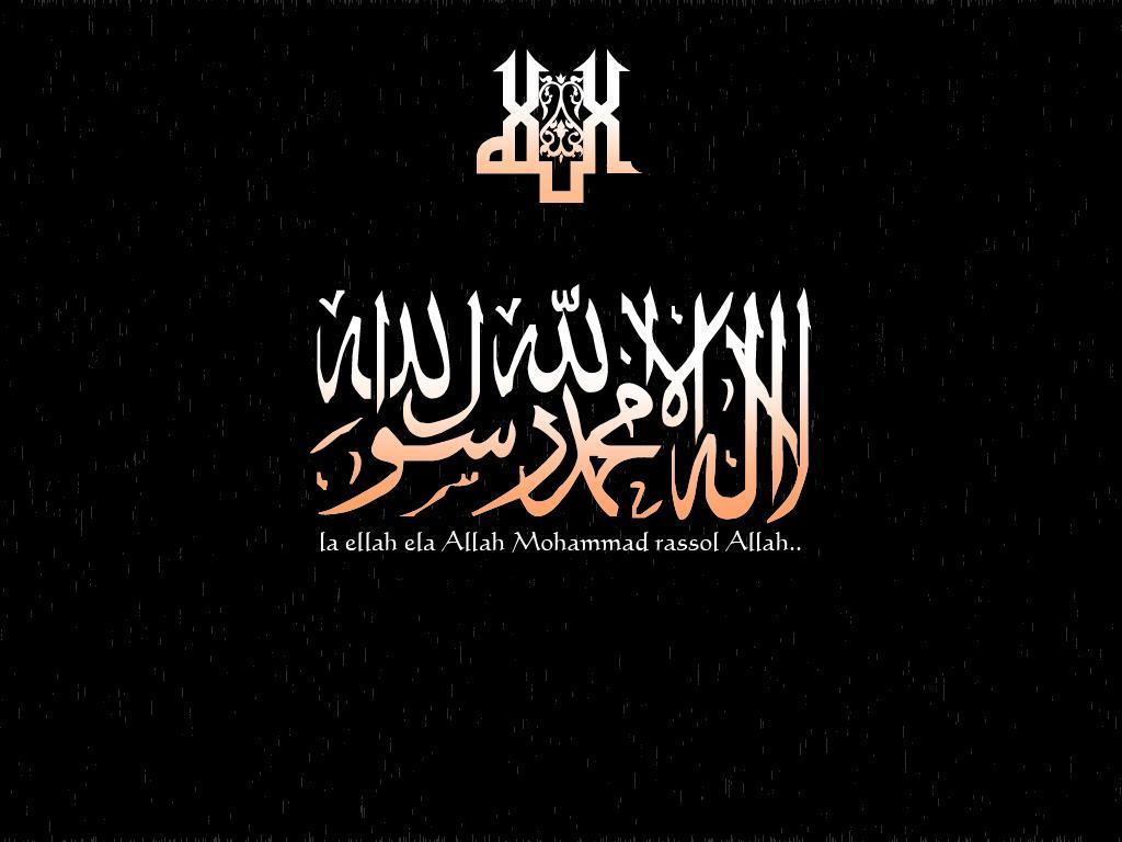 Ya Ali AS  Arabic Calligraphy  Pinterest  Islamic