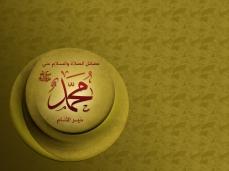 12-rabi-ul-awal-islamic-beautiful-wallpaper