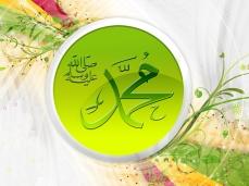 12-rabi-ul-awal-picture