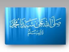 12-rabi-ul-awal-with-ayat-wallapper