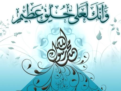 beautiful-ayat-in-12-rabi-ul-awal-wallpaper