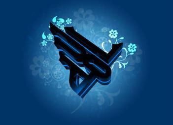 beautiful-islamic-wallpapers10