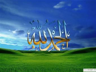 beautiful-islamic-wallpapres-photo-1