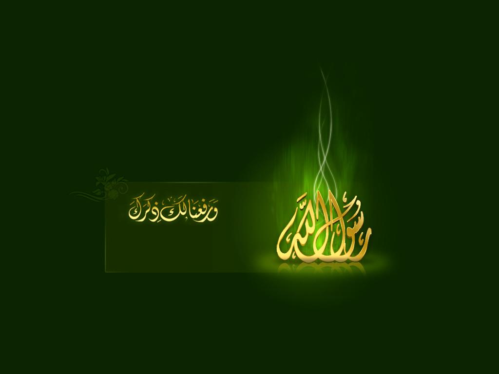 12 rabi ul awal wallpapers sms ki duniya for 12 rabi ul awal decoration pictures