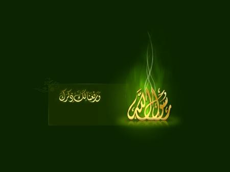 beautifull-12-rabi-ul-awal-wallpaper