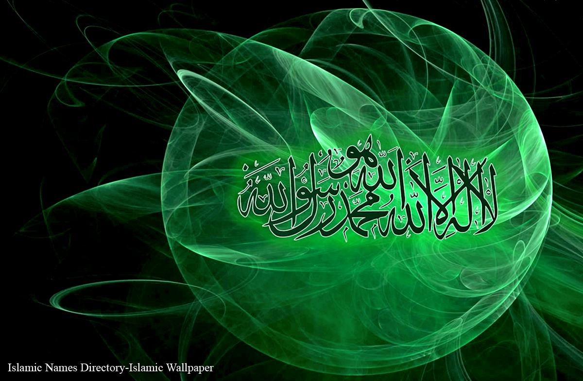 Islamic Wallpaper Mix 43