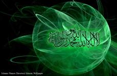 Islamic-Wallpaper-Mix-43