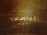 Islamic-Wallpapers-126
