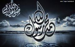 Islamic_Wallpaper_9_by_UniqueCreativity