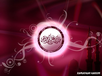 Glowing-Ramadan-Wallpapers