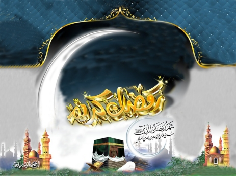 hd_ramadan_wallpaper-normal