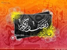 mahe-ramadan-mubarak