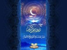 ramadan-kareem-desktop-wallpaper