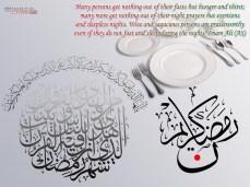 ramadan-kareem-hd-wallpapers