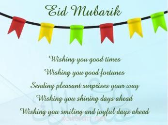 299410,xcitefun-eid-mubarak-2012-greetings-wallpapers02
