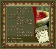 Ahale-Nazar+Eid+Mubarak