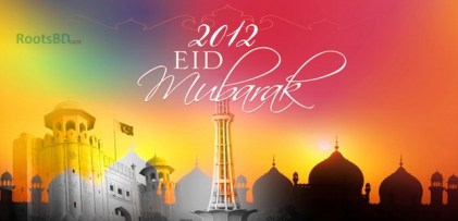 Eid-Cards-2012-Eid-Mubarak-Cards-2012-Eid-Wishes-2012-Eid-Greetings-2012