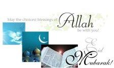 Eid-Cards-2012-(rootsbd.com)-010