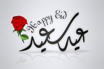 Eid-Mubarak-2012-5