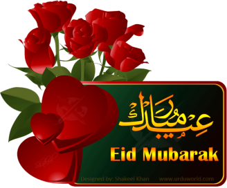 eid-mubarak-5