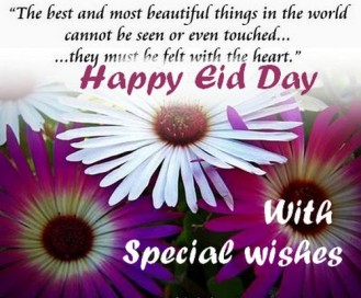 Eid-Mubarak-Cards-2011-3
