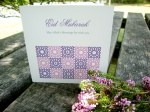eid-mubarak-cards-5
