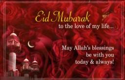 EId-Mubarak-greeting-cards-2012