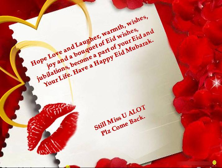 Latest eid mubarak greeting cards for girl miss you at eid 2012 2013 latest eid mubarak greeting cards for girl miss you at eid 2012 2013 m4hsunfo