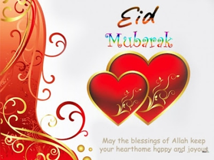 love-eid-greeting-cards-2012-pictures-photos-image-of-eid-card-happy-eid-cards-2012