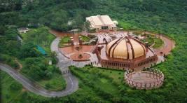 ShakarParian Islamabad